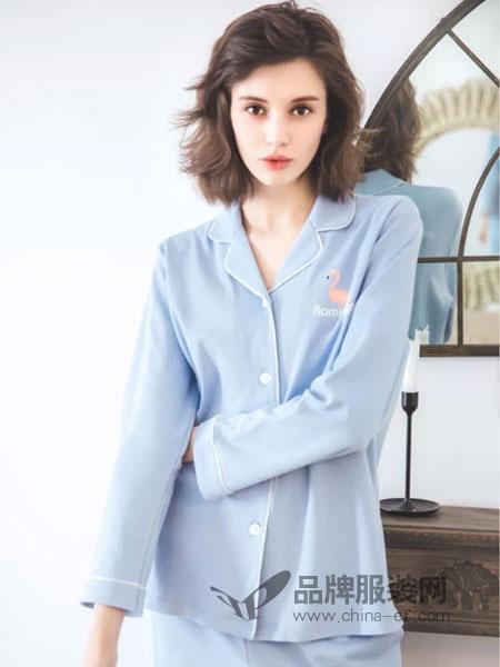 爱帝内衣品牌2019春季睡衣空调服素色印花亲肤长袖长裤套装