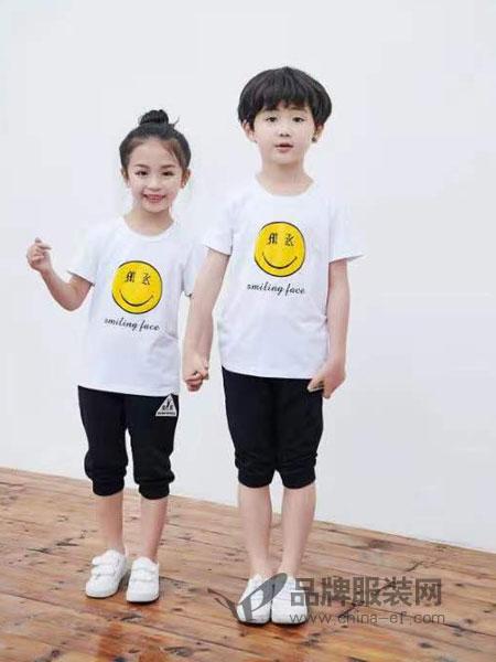 52017亲子情侣品牌2019春季儿童休闲运动两件套潮