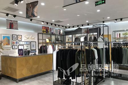 莎斯莱思品牌店铺展示