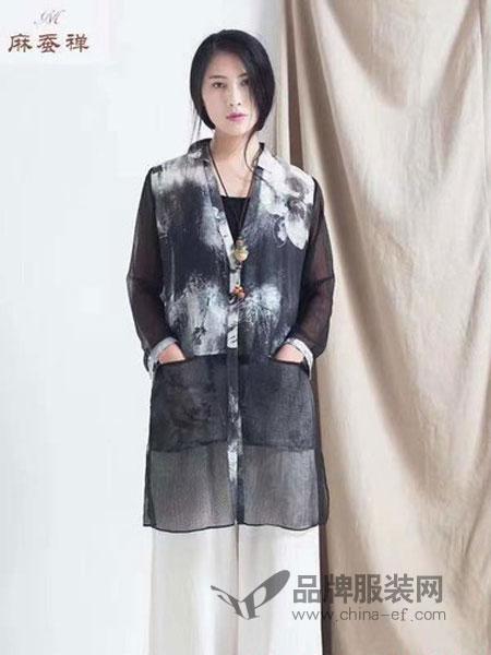 格悦女装品牌2019春季修身时尚优雅韩版百搭印花五分袖开衫