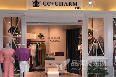cc+di charme品牌店铺展示