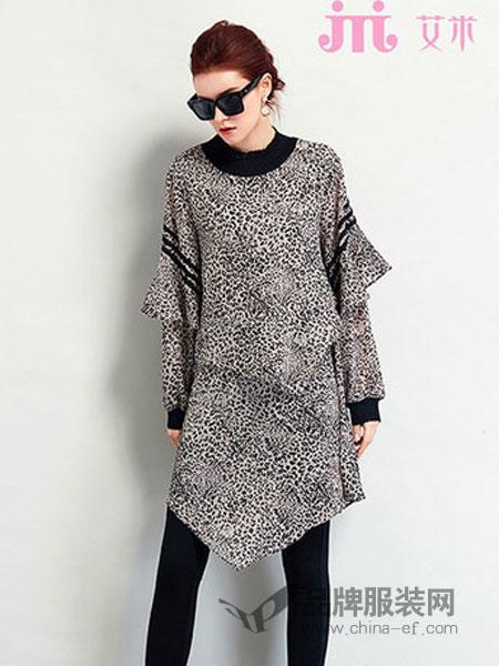 艾米女装品牌2019春季新款时尚蕾丝泡泡袖系带不规则碎花