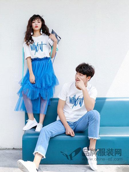 优之良衫休闲品牌2019春夏新款韩版气质拼接女漏肩连衣裙男T恤