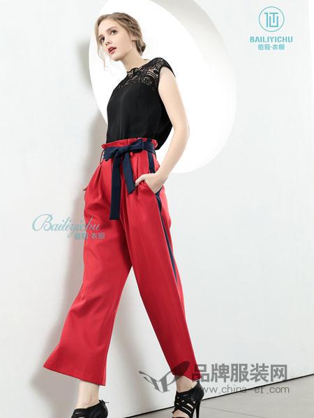 佰莉衣橱女装品牌2019春季欧美个性时尚中长款A字裙潮