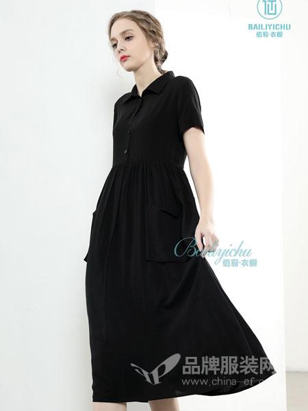 佰莉衣橱女装品牌2019春季新款蝴蝶结翻领褶边连衣裙