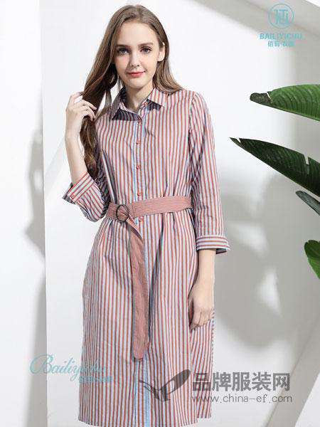 佰莉衣橱女装品牌2019春季时尚条纹个性腰带潮
