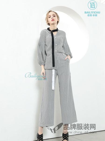 佰莉衣橱女装品牌2019春季新款条纹宽松亚麻阔腿裤复古长袖两件套