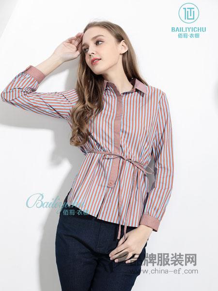 佰莉衣橱女装品牌2019春季韩范宽松百搭上衣中长款打底衫