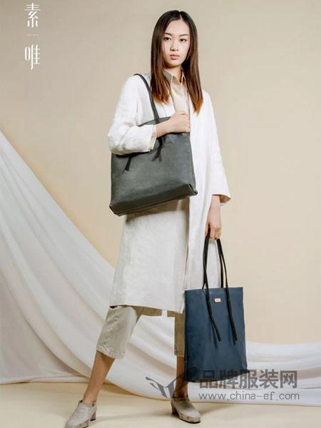 素唯箱包品牌2019春夏女式经典款基本款包包单肩包