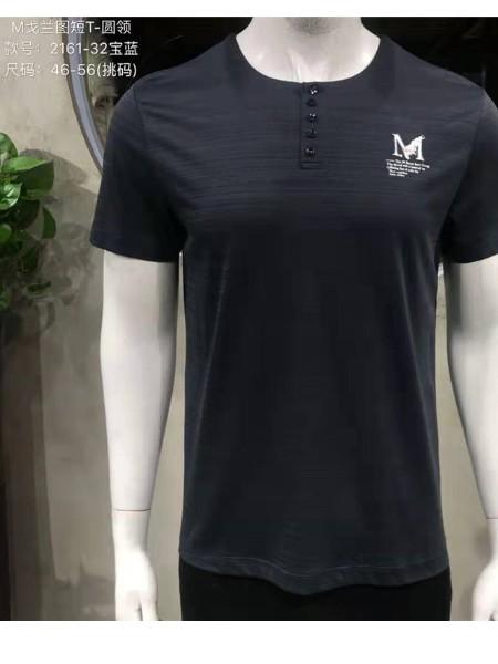 男装厂家直发低价夏季潮流品牌货源折扣促销