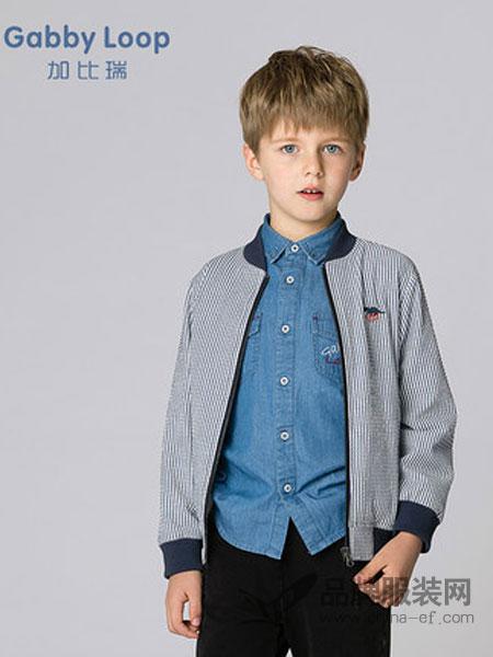 加比瑞童装品牌2019春季新品 男童立领夹克衫外套中大童条纹拉链衫