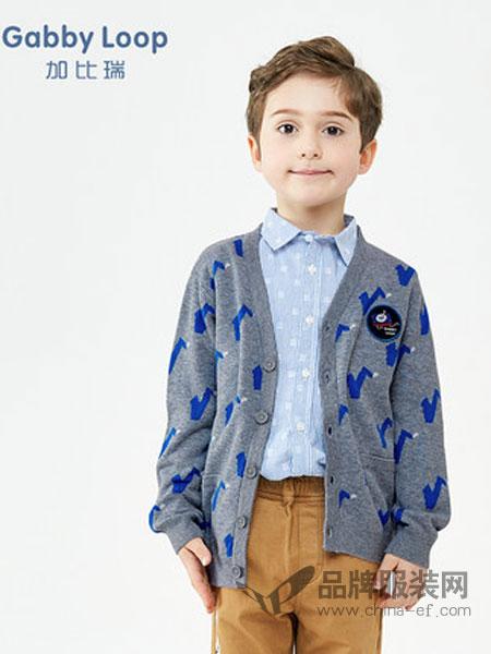 加比瑞童装品牌2019春季新品 男童针织开衫中大童春秋纯棉毛衣罩衫