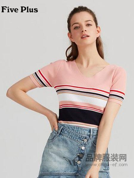 Five Plus5+女装品牌2019春夏新款V领条纹针织衫女修身套头打底衫短袖撞色