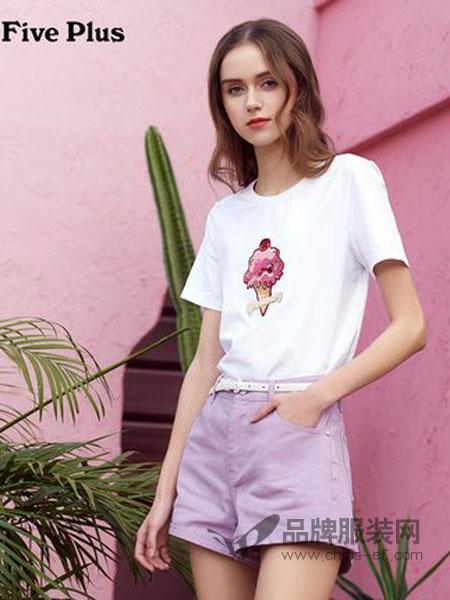 Five Plus5+女装品牌2019春夏新款短袖T恤女棉质刺绣图案体恤钉珠圆领上衣