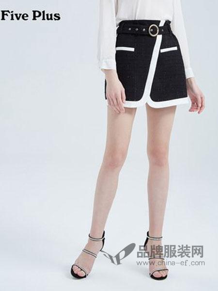 Five Plus5+女装品牌2019春夏新款高腰半身裙撞色A字裙短裙子