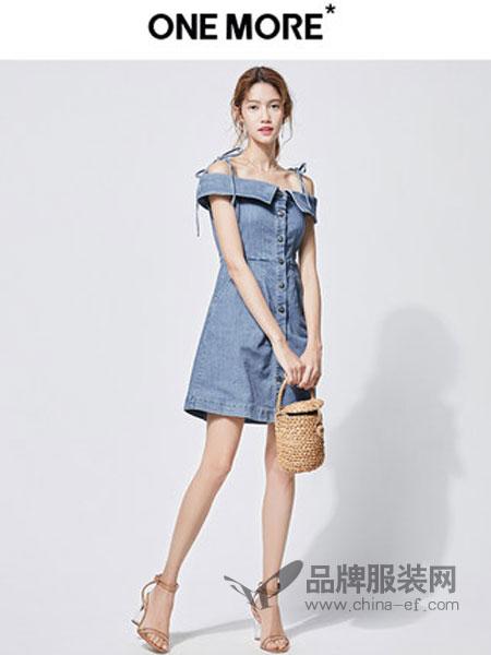 ONEMORE女装品牌2019春夏新款一字领吊带a字短裙时尚连衣裙女