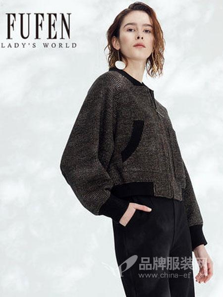 福芬女装品牌2019春季新款插肩袖拉链收口短外套