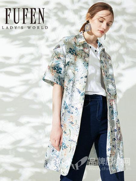 福芬女装品牌2019春季新款翻领短袖前拉链宽松花型风衣