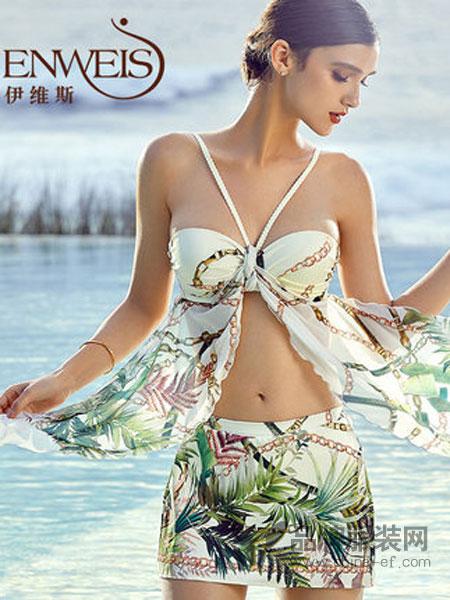 伊维斯内衣品牌2019春夏新款泳衣性感印花挂脖泳裙沙滩裙比基尼