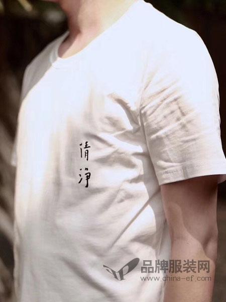 漢纹男装品牌2019春夏新款半袖纯色圆领衣服休闲白色体恤