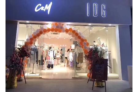 C&M店铺图