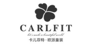 卡儿菲特品牌童装山西分公司