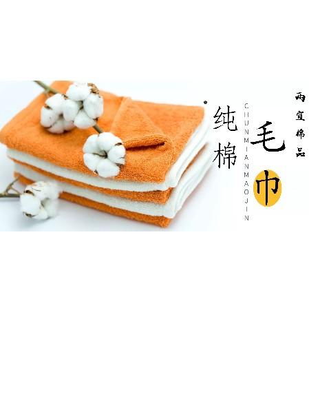 两宜家居用品品牌2019春夏新品