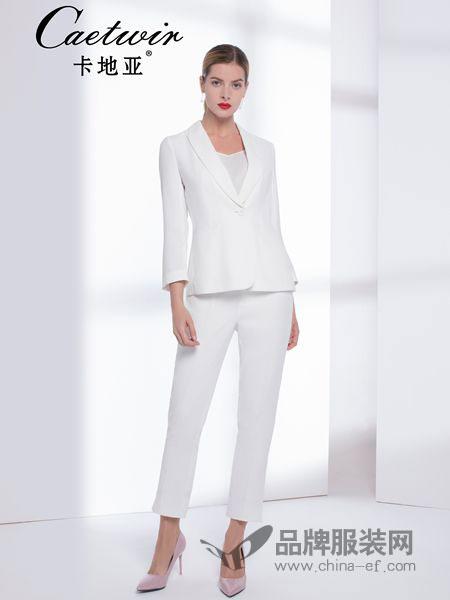 卡地亚 - Caetwir女装品牌2019春夏新款 纯色翻领长袖外套