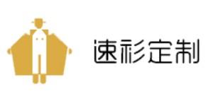 上海速衫实业有限公司