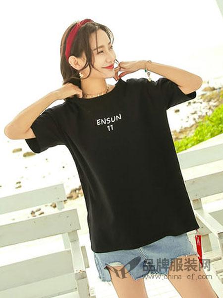 恩尚女装品牌2019春夏新款潮流创意个性独特印花T恤