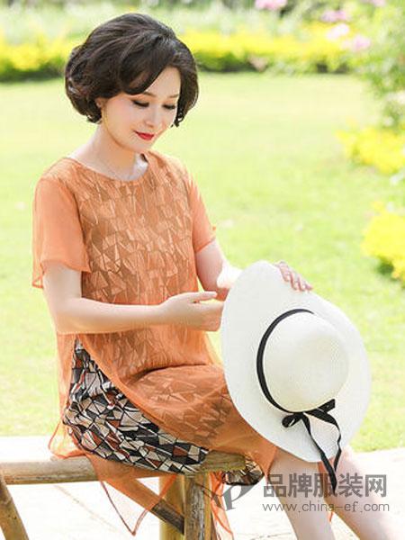 迪葵纳Dequanna女装品牌2019春夏新款中年女上衣大码中老年连衣裙