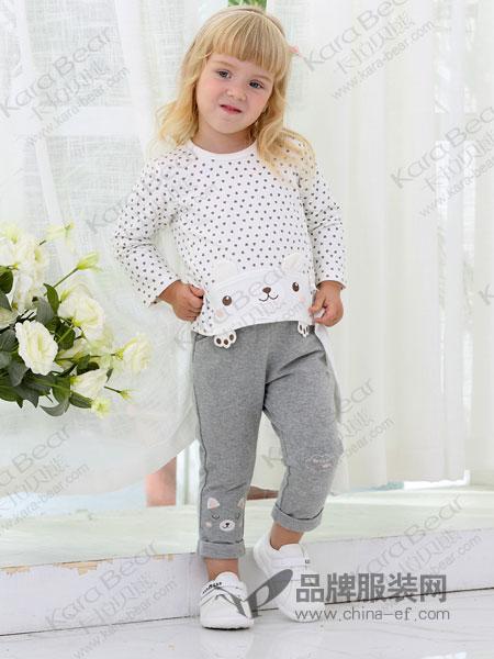 卡拉贝熊童装品牌2019春季新款韩版长袖洋气休闲上衣女童