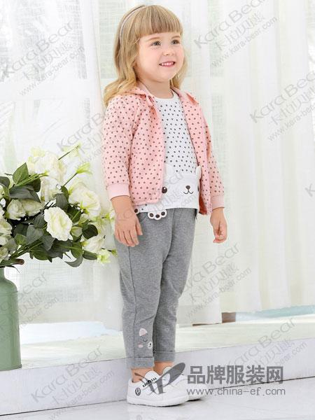 卡拉贝熊童装品牌2019春季新款儿童潮韩版洋气公主外套