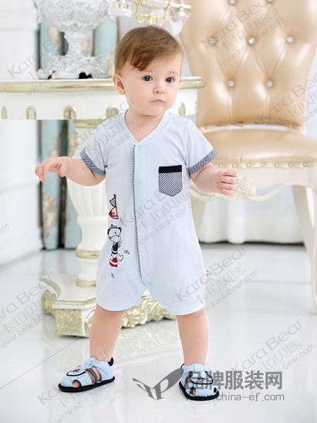 卡拉贝熊童装品牌2019春季连体衣短袖纯棉可开档哈衣爬爬服薄