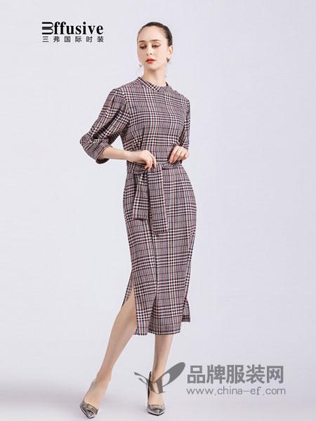 3ffusive女装品牌2019春夏立领格子长袖修身显瘦中长款连衣裙