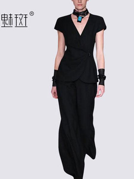 魅斑女装品牌2019春夏港味女神套装名媛气质短袖V领收腰上衣时尚套装阔腿裤两件套
