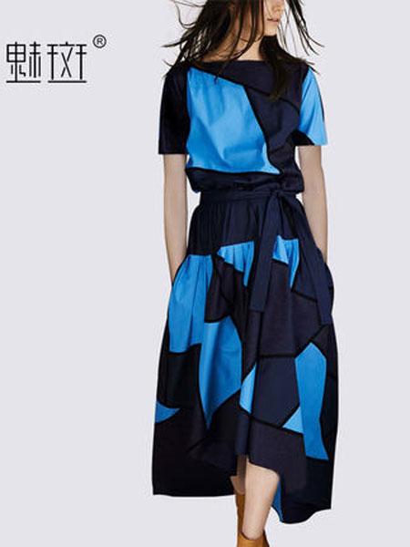 魅斑女装品牌2019春夏新款法国小众气质A字裙