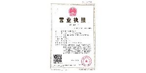 北京乔尔斯服装有限公司
