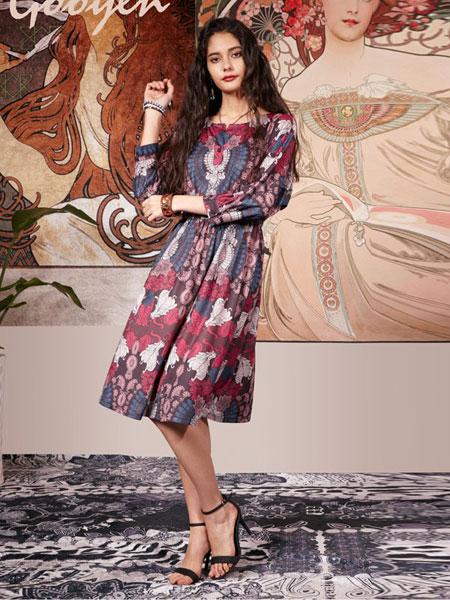 Gooyen古源女装品牌2019春夏新款圆领真丝印花长袖宽松显瘦中长款连衣裙