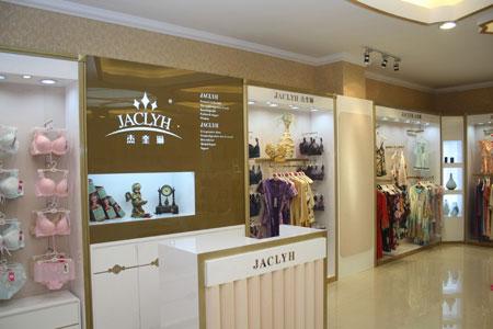 杰奎琳品牌店铺展示店铺形象