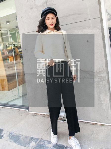 黛熙街女装品牌2019春夏新款韩版宽松显瘦休闲裤