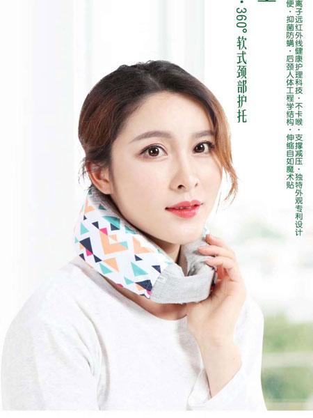 QSUPPORT娇诗博家纺品牌2019春夏远红外线天然乳胶轻携护颈宝 民族风
