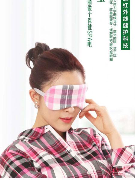 QSUPPORT�稍�博家�品牌2019春夏新款�r尚眼罩