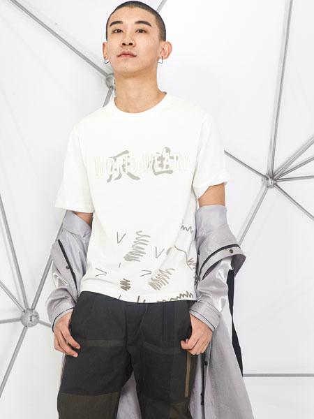 玖尺男装品牌2019春夏新款时尚休闲百搭宽松圆领短袖T恤