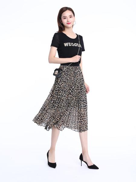 文果怡彩女装品牌2019春夏新款时尚优雅宽松舒适质感高腰豹纹百褶半身裙