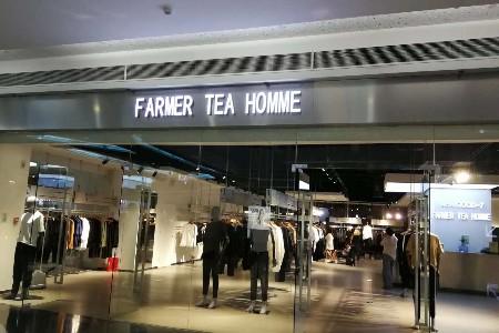 农茶店铺图