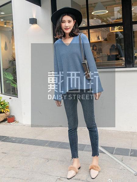 戴西街女装品牌2019春季韩版百搭套头针织衫修身