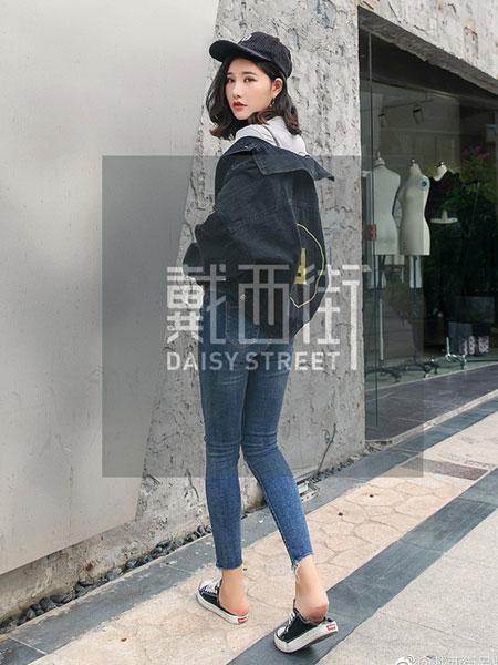 戴西街女装品牌2019春季经典休闲牛仔裤