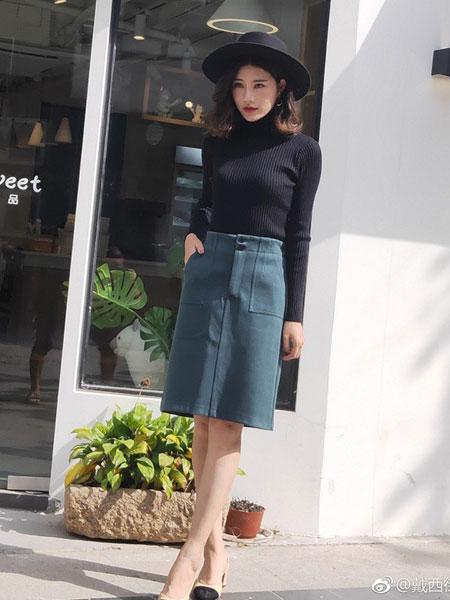 戴西街女装品牌2019春季中长裙显瘦开叉包臀裙简约复古一步裙