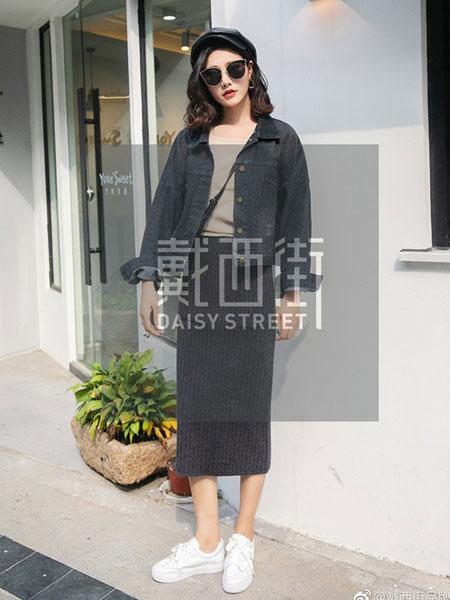 戴西街女装品牌2019春季纯色中长高档显瘦外套
